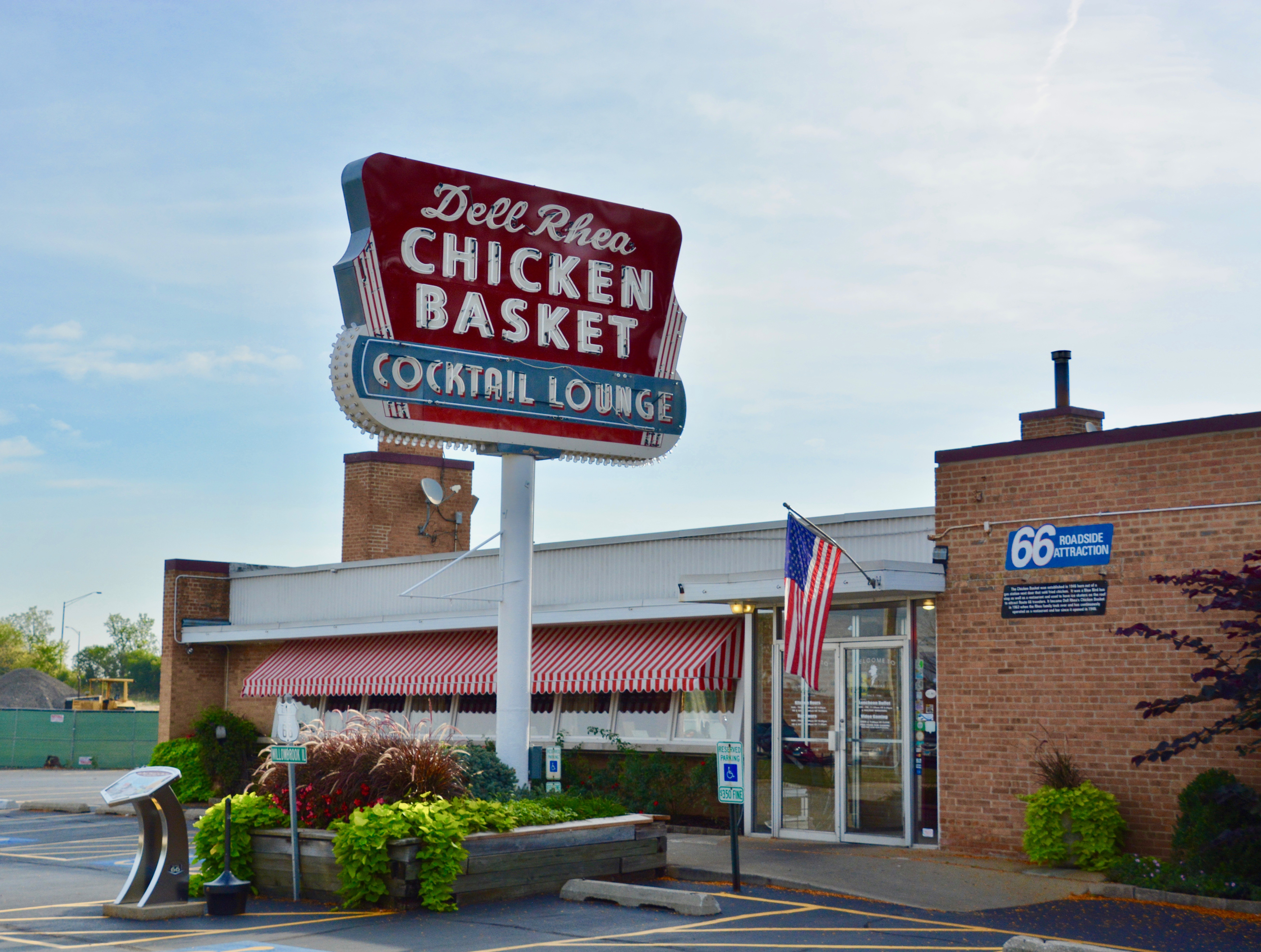 Dell Rhea's Chicken Basket